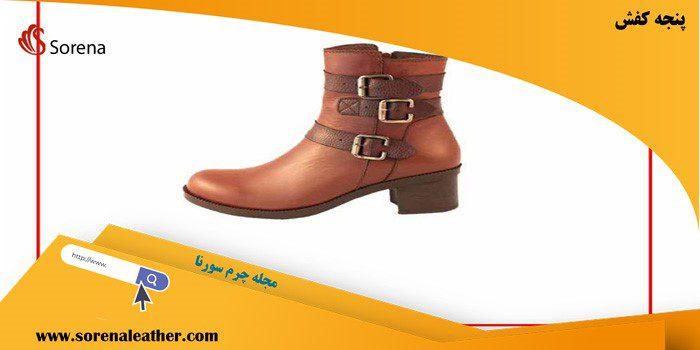 پنجه کفش
