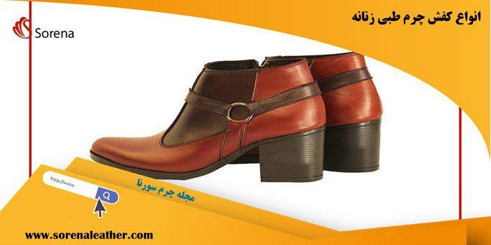 انواع کفش چرم طبی زنانه